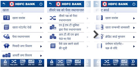 DOWNLOAD APPLICATION FORMS - INDIANBANK INTERNET BANKING